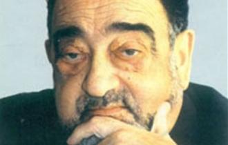 Карлос Шерман